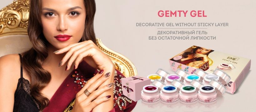 New! Innovative Gemty Gel Tackless