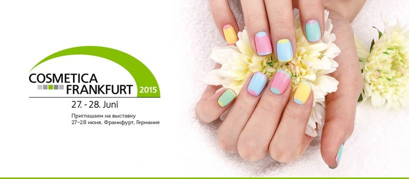 Welcome to the exhibition COSMETICA Frankfurt, Germany from 27 -28 June 2015