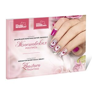 Educational products for nail design